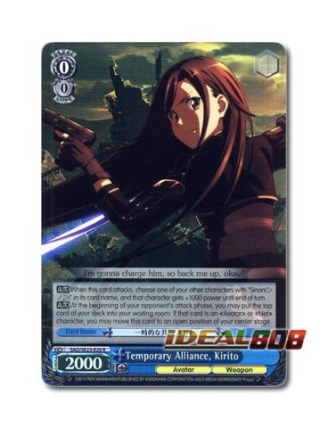 Temporary Alliance, Kirito [SAO/SE23-E20 R (FOIL)] English