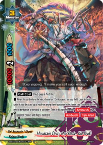 Mountain Deity Oni Blade, Kid Ibuki [S-BT01A-UB03/0019EN R (Glossy)] English