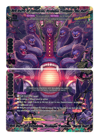 Evil Deity of Cataclysm, Hyakugan Yamigedo