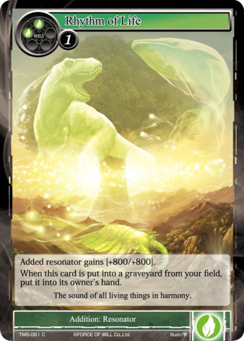 NM-Mint Force of Will TCG  x 4 Vell-Savarian Dragon English TMS-034 U