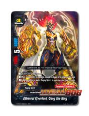 Ethereal Overlord, Gang the King [H-BT01/0004EN RRR] English Triple Rare