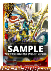Eifer Gardra [S-BT05/0009EN RR (FOIL)] English
