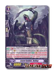 Lizard Soldier, Bellog - PR/0197EN - PR (G-BT03 Promo)