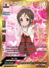 Clumsy Shrine Maiden Idol, Karin Domyoji [S-UB-C03/IR053EN IR (Idol Rare)] English