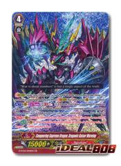 Conquering Supreme Dragon, Dragonic Kaiser Warning - G-FC02/004EN - GR