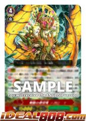 Progenitor Dragon of Regal Birth, Megaloma - V-SS01/006EN - GR