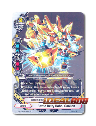 Battle Deity Robo, Gaolion [H-BT04/0076EN U] English