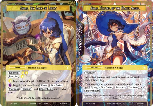 Zero, Six Sage of Light // Zero, Master of the Magic Saber [CFC-015 R (Textured Foil Ruler)] English