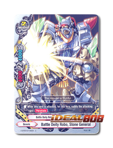 Battle Deity Robo, Stone General [H-BT04/0105EN C] English