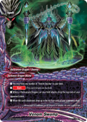 Buddyfight 1x S-CBT02//0015EN RR Deathraider Orven