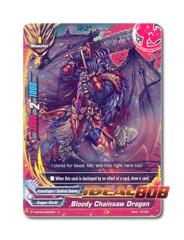 Bloody Chainsaw Dragon [H-BT04/0050EN U] English