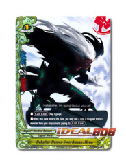 Dekalfar Demon Swordsman, Heim [H-BT01/0013EN RR] English Double Rare