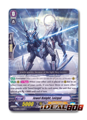 Jewel Knight, Leizgal - G-CMB01/032EN - C