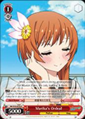 Marika's Ordeal [NK/W30-E056S SR (FOIL)] English