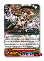 Pirate King of Secret Schemes, Bandit Rum - G-TD08/001EN - TD (common ver.)