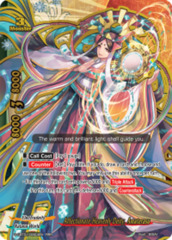 Affectionate Heavenly Deity, Amaterasu [S-CBT01/0003EN RRR (FOIL)] English