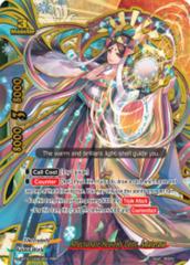 Affectionate Heavenly Deity, Amaterasu [S-CBT01/0003EN RRR (FOIL)] English