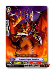 Dragon Knight, Nehalem - TD02/004EN - TD (common ver.)