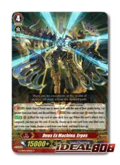 Deus Ex Machina, Ergos - G-CB04/014EN - R