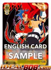 Kamina [GL/S52-E002SSP SSP (SECRET SIGNED FOIL)] English