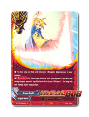 Victory Slash! - BT02/0023EN (R) Rare