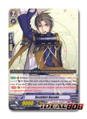 Heshikiri Hasebe - G-TB01/028EN - C