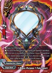 † Bogus Purpose † Fake Heart [S-CBT02/0045EN C (Regular)] English