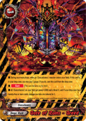Gate of Ruins - Greed - [S-BT01A-UB03/0036EN C (Regular)] English