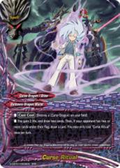 Curse Ritual [S-CBT01/0006EN RRR (FOIL)] English