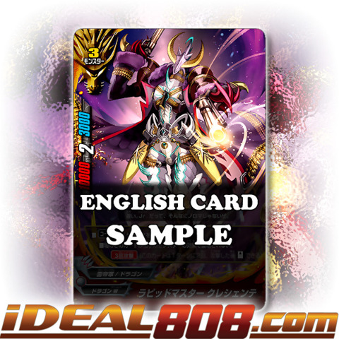 Rapid Master, Crescente [X-BT01A-CP01/0011EN RR (FOIL)] English