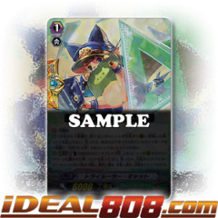 Tri-ruler Cat - G-TCB02/S12EN - SP