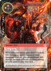 Fiery Chariot, Red Boy [CFC-023 SR (Textured Foil)] English