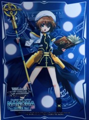 Magical Girl Lyrical Nanoha Movie 2nd Gold/Silver Redemption Character Sleeve (55ct)