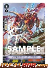 Excess Streak Dragon - V-TD06/005EN (Regular)