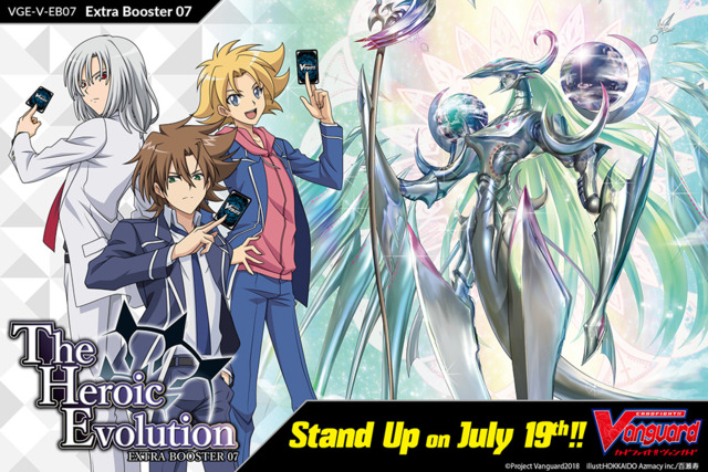 CFV-V-EB07 The Heroic Evolution (English) Cardfight Vanguard V-Extra Booster Box [12 Packs]