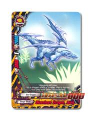 Bluechase Dragon, Garg - BT01/0093EN (C) Common