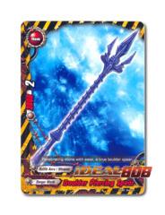 Boulder Piercing Spear - BT01/0095EN (C) Common