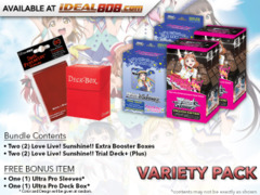 Weiss Schwarz LLSS-EB Variety Pack - Get x2 Love Live! Sunshine!! Extra Booster Boxes & x2 Trial Deck+(Plus)&FREE Bonus * May.18