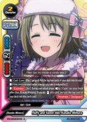 Fluffy and Sweet Idol, Kanako Mimura [S-UB-C03/0039EN R (FOIL)] English