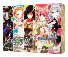 Vingolf 1: Engage Knights (English) Force of Will Box Set