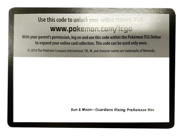 Pokemon SM Sun & Moon Guardians Rising Prerelease Box TCGO Unused Promo Code