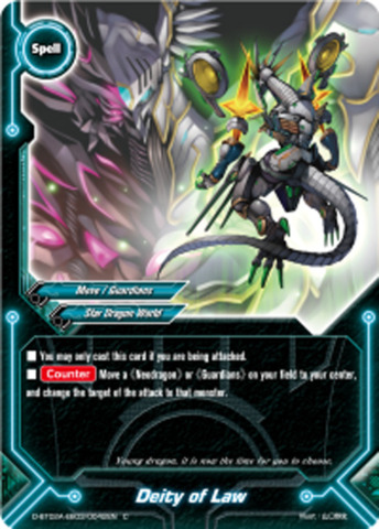 Deity of Law [D-BT02A-EB03/0042EN C (FOIL)] English