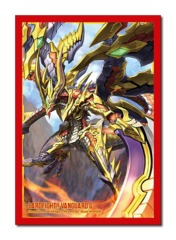 Bushiroad Cardfight!! Vanguard Sleeve Collection (70ct)Vol.209 Supreme Heavenly Emperor Dragon, Dragonic Blademaster