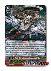 Pirate King of Secret Schemes, Bandit Rum - G-TD08/001EN - RRR (Foil ver.)