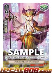 Dragon Monk, Genjo - V-EB07/045EN - C