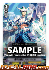 Blue Sky Knight, Altmile - V-TD11/001EN (FOIL)