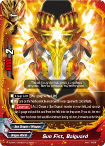 Sun Fist, Balguard [X2-BT01A-SS01/0033EN C (Regular)] English
