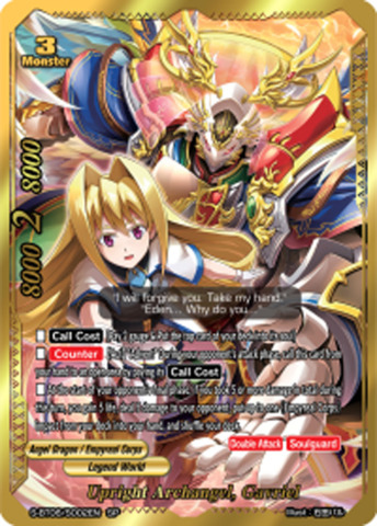 Upright Archangel, Gavriel [S-BT06/S002EN SP (GOLD FOIL)] English