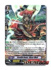 Stealth Beast, Slicer Wolf - G-TCB02/024EN - R