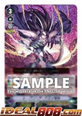 Raven-haired Ezel - V-BT03/003EN - VR
